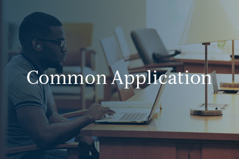 Common App for Howard University